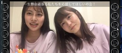 [[SHOWROOM][akb48-abe]WWS2016000590.JPG