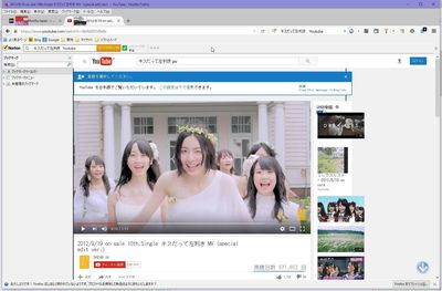 [browser ][firefox42][kiss]WS2016000622.JPG